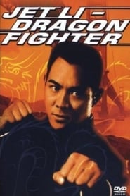 Jet Li - Dragon Fighter (1989)