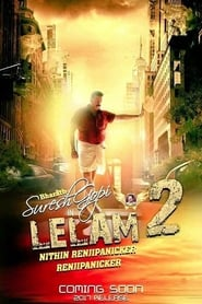 Lelam 2 movie full
