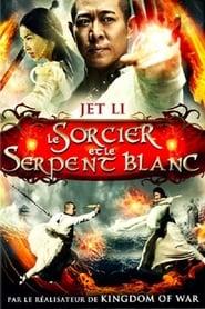 Le Sorcier et le Serpent blanc streaming vf