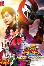 Kishiryu Sentai Ryusoulger Special Chapter: Memory of Soulmates (2021)