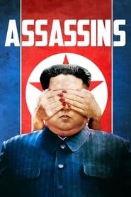 Assassins (2021)