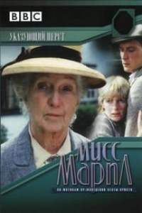 Miss Marple: The Moving Finger streaming vf