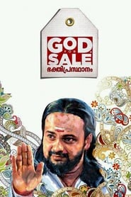 image for movie God For Sale (2013)