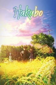 Hakubo streaming vf