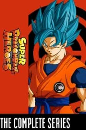 Super Dragon Ball Heroes streaming vf