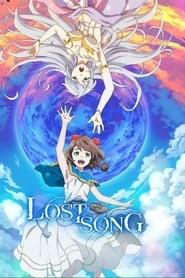 La canción perdida: Temporada 1