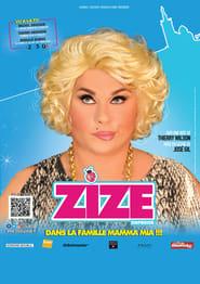 Zize La Famille Mamma Mia !!! (1970)