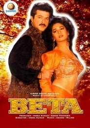 Beta 1992 Hindi Movie AMZN WebRip 400mb 480p 1.3GB 720p 4GB 9GB 1080p