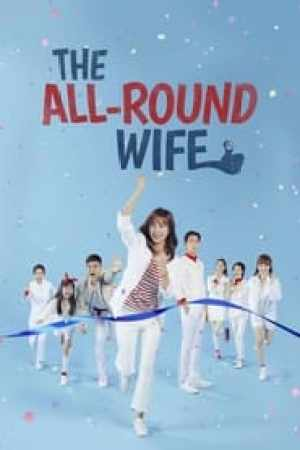 The All-Round Wife Full online
