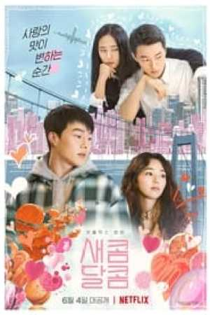 Sweet & Sour streaming vf