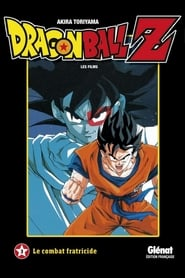 Dragon Ball Z - Le Combat Fratricide streaming vf
