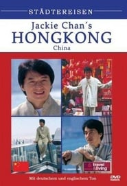 image for movie Jackie Chan's Hong Kong Tour (2001)
