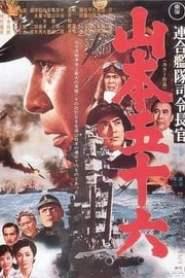Admiral Yamamoto (1968)