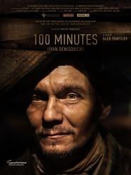 100 Minutes (2021)