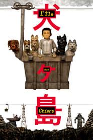 L'Île aux chiens Poster