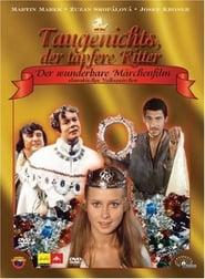 Image for movie Popolvar, Biggest in the World (1982)