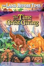 Le Petit Dinosaure : La Source miraculeuse streaming vf