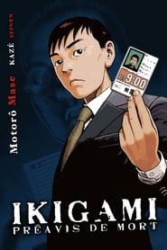 Ikigami : Préavis de mort Poster