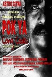Pok Ya Cong Codei Poster