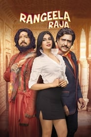 Rangeela Raja Poster