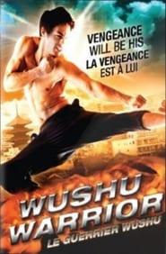 Wushu Warrior Full online