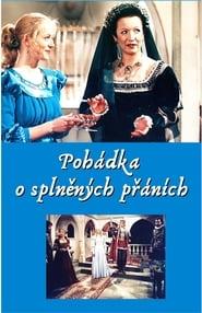 Pohádka o splněných přáních (1994)