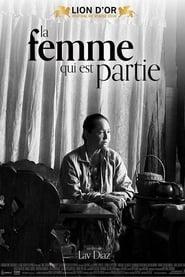 La Femme qui est partie Poster