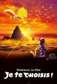 Pokémon, le film : Je te choisis ! Poster