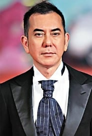Photo of Anthony Wong