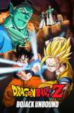 Watch Full Movie Online Dragon Ball Z: Cooler's Revenge (1991)
