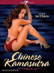 Image for movie Chinese kamasutra (1993)