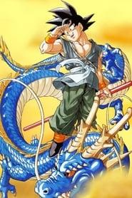 Dragon Ball Heroes: Temporada 1