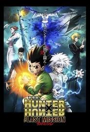 Hunter X Hunter - The Last Mission streaming vf