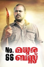 image for movie No. 66 Madhura Bus (2012)