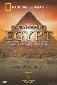 Engineering Egypt (2007)