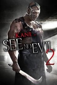 See No Evil 2 streaming vf