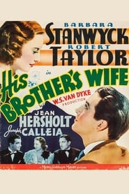 His Brother's Wife (1936)