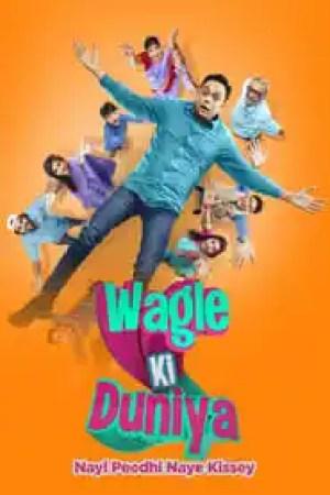 Wagle Ki Duniya Full online