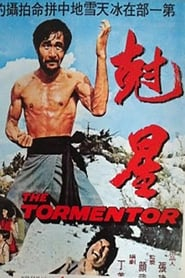 The Tormentor (1973)