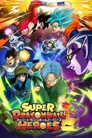 Super Dragon Ball Heroes Full online
