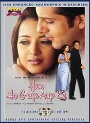 Hum Ho Gaye Aap Ke Poster