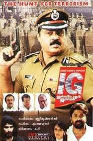 IG: Inspector General streaming vf