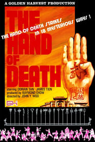 image for movie Hand of Death (1976)