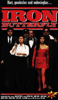 The Iron Butterfly (1989)