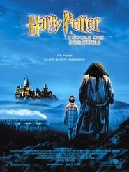 Harry Potter à l'école des sorciers Poster