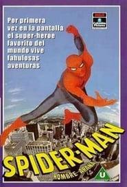 The Amazing Spider-Man (1978)