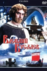 Image for movie Vasiliy Buslaev (1982)