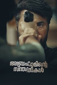 Abrahaminte Santhathikal streaming vf