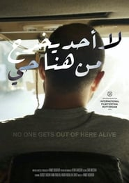 No One Gets Out Of Here Alive (2016)