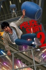 image for movie Police Story 2 (1988)